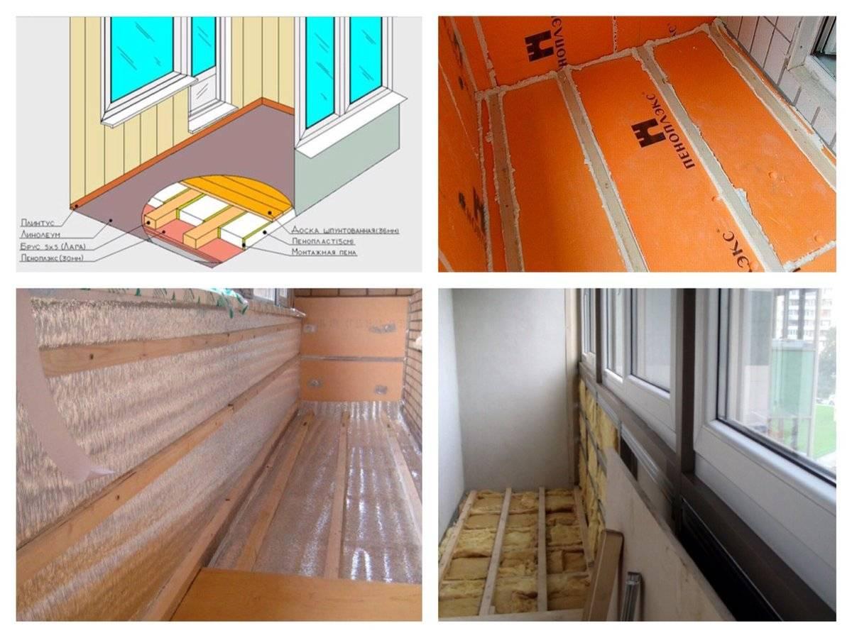 Утепление балкона и лоджии, в чем особенность