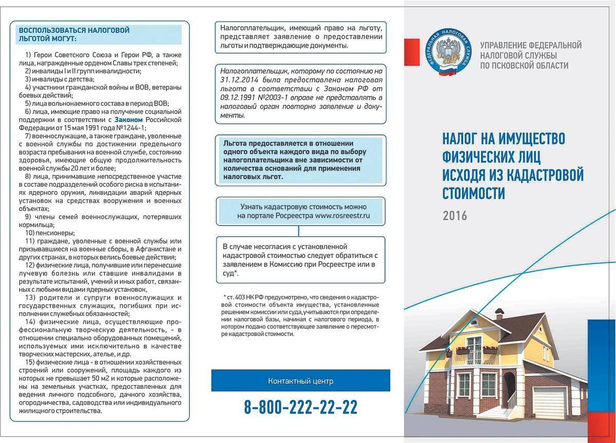 Многодетная семья подключение газа | territoria-prava.ru
