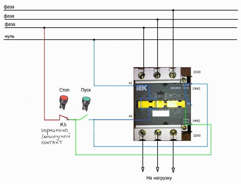 Схема подключения электродвигателя 380 через пускатель - всё о электрике в доме