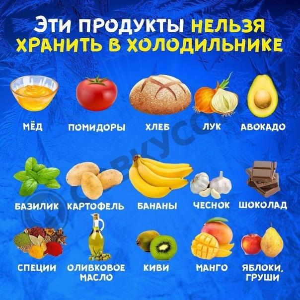 Как и зачем замораживать хлеб? все секреты о замороженных буханках и батонах