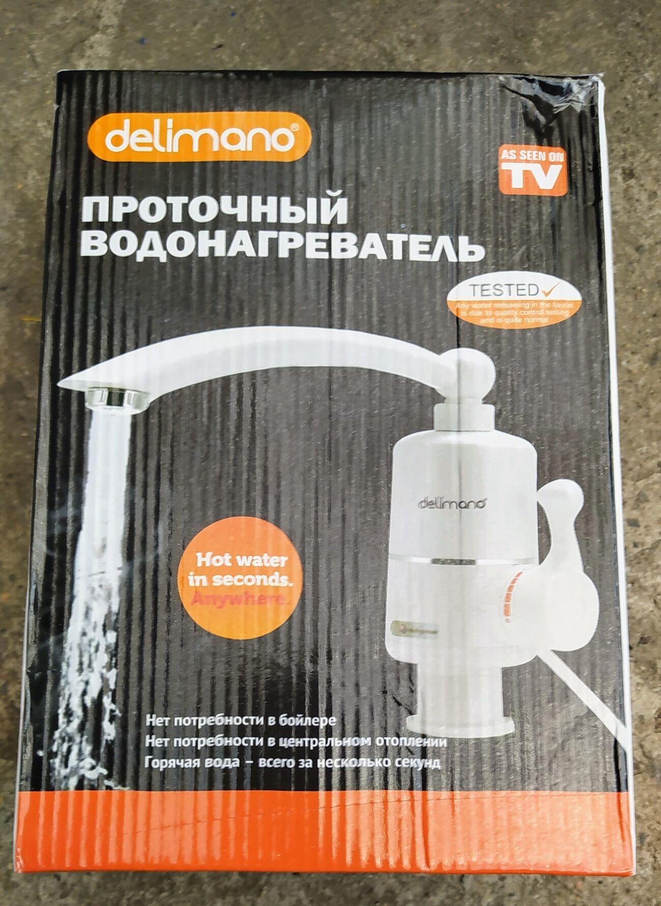 Проточный электрический водонагреватель на кран «делимано»: отзывы и цены