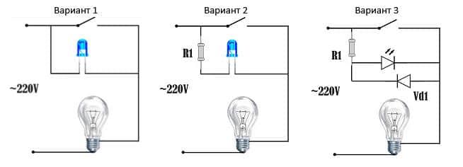 Выключатели с подсветкой: краткое описание, принцип работы и схемы подключения