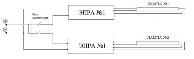Схема эпра для люминесцентных ламп - всё о электрике