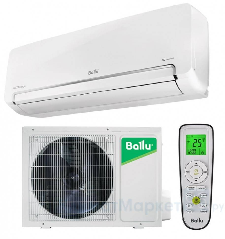 Обзор сплит-системы ballu bsli-09hn1: технические характеристики, отзывы + сравнение с конкурентами