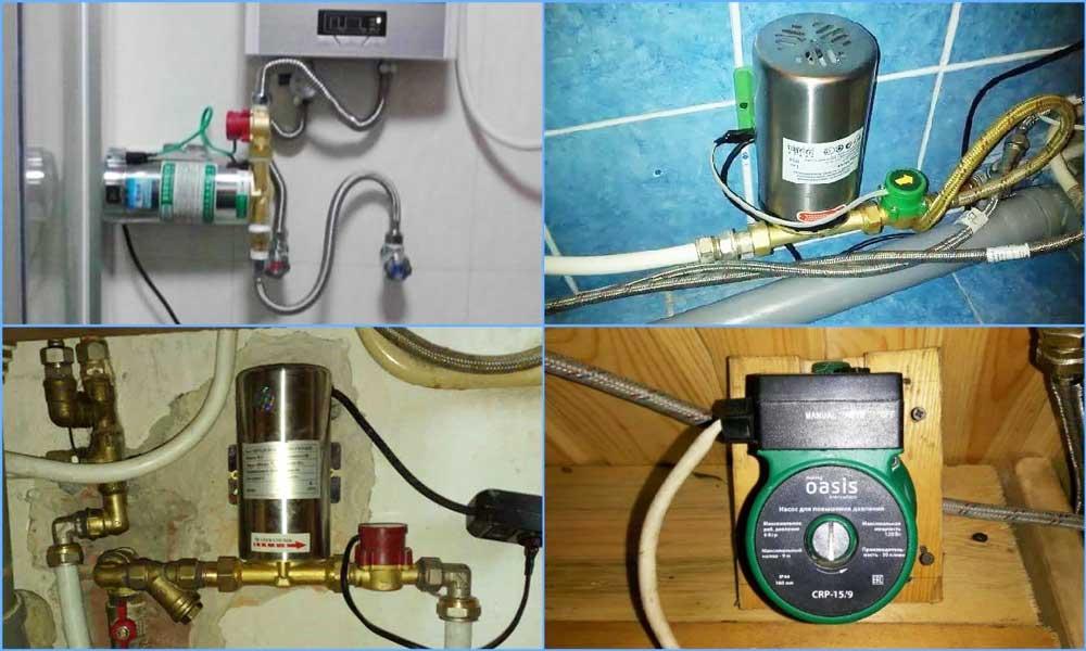 Насос для повышения давления воды в квартире: разновидности