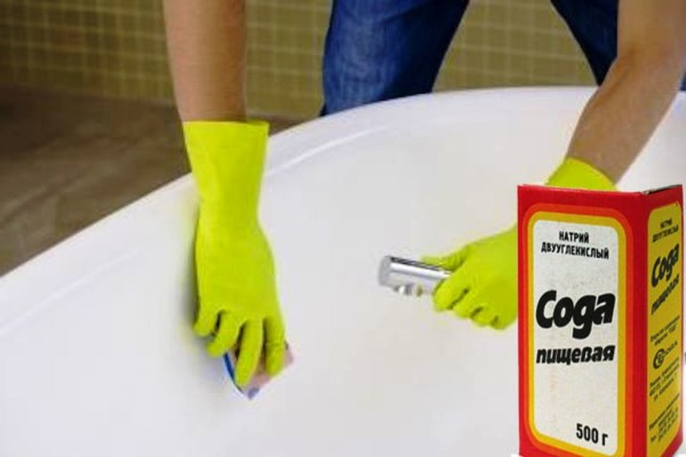 Чем и как отчистить ванну?