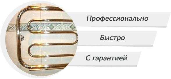 Ремонт электрического полотенцесушителя: технология починки