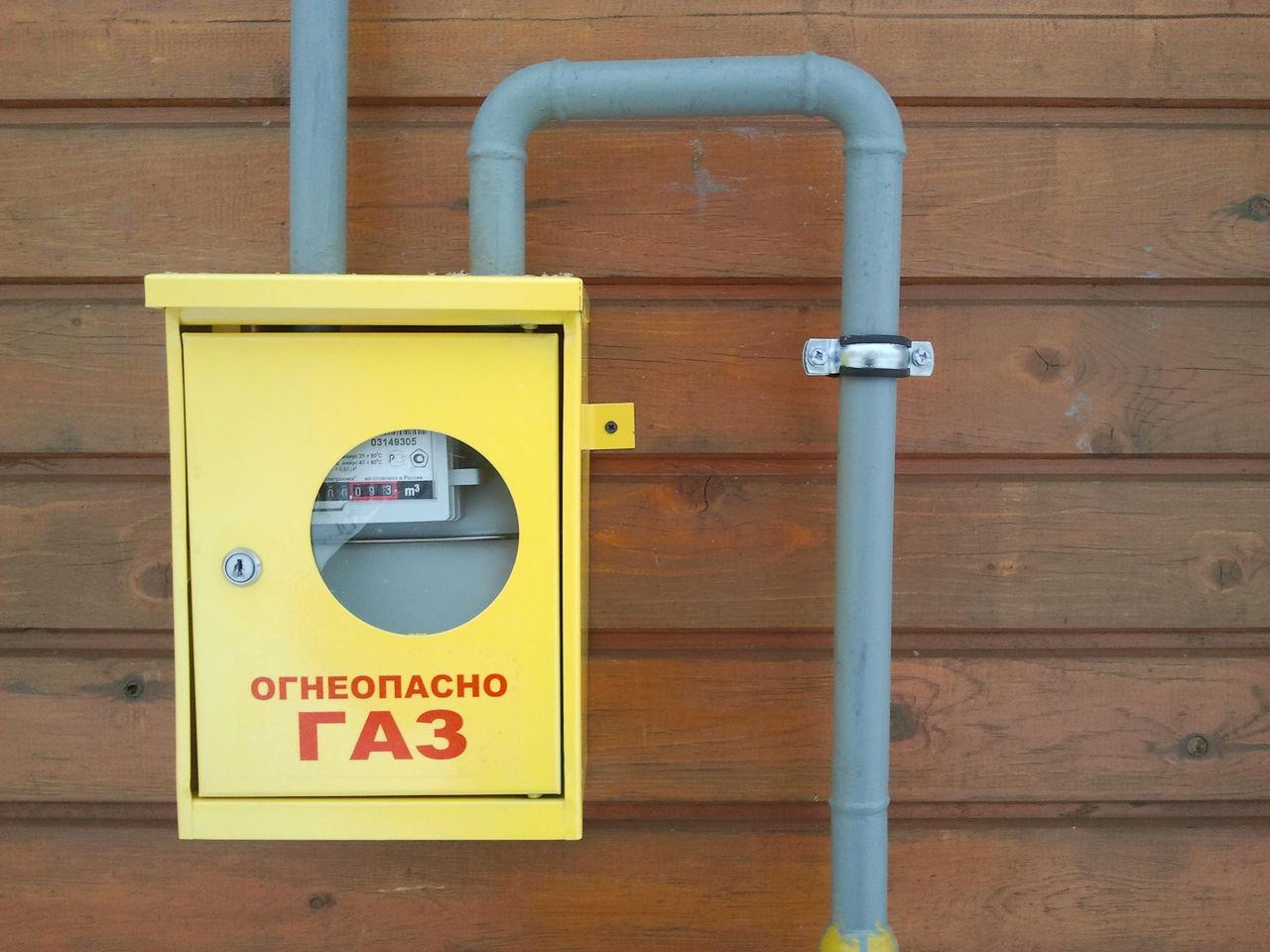 """Можно ли подключить газ к незарегистрированному дому: особенности подключения и оформления """"недостроя"""""""