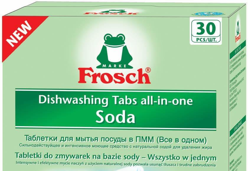 Таблетки для посудомоечной машины fairy - обзор