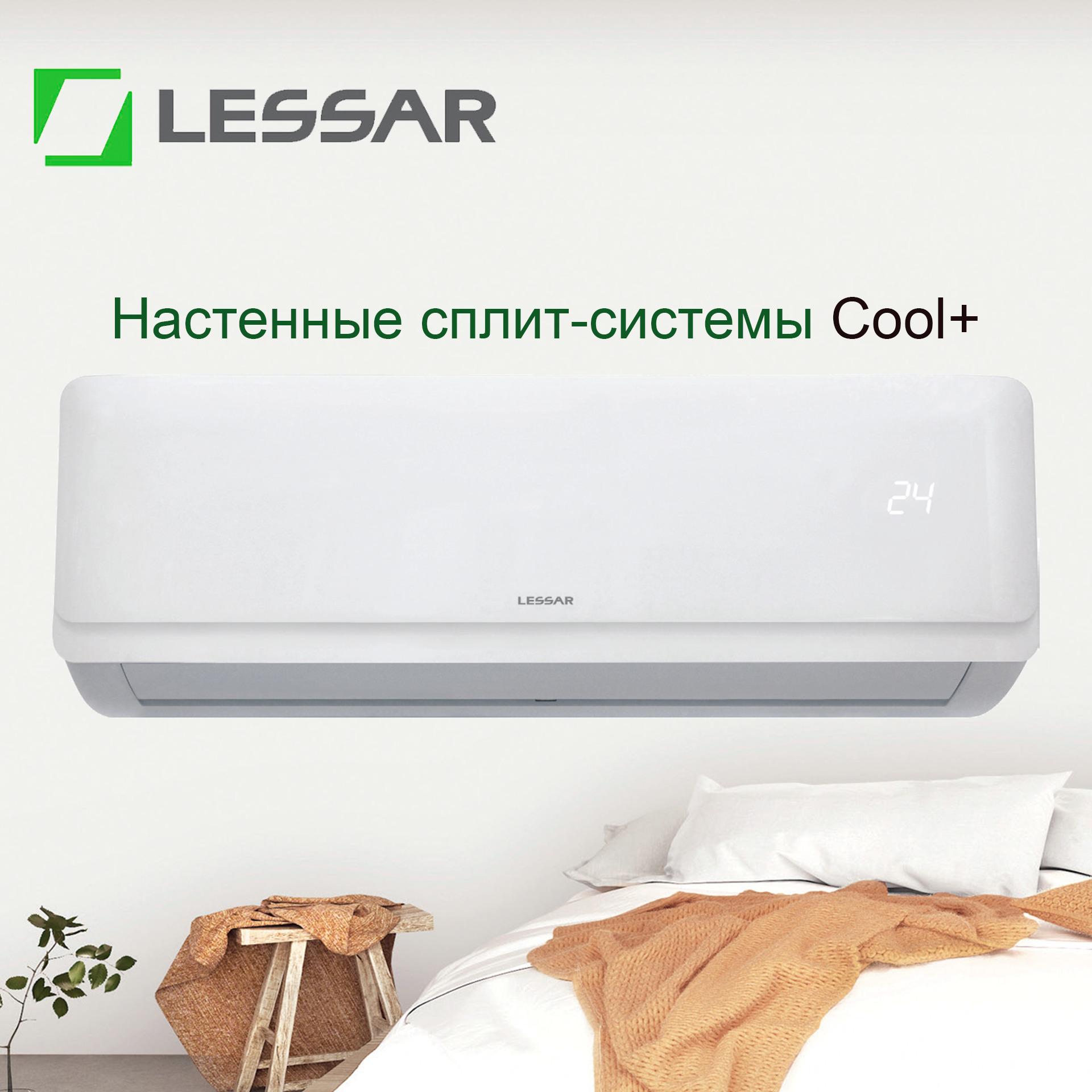 Расчет мощности и холодопроизводительности кондиционера