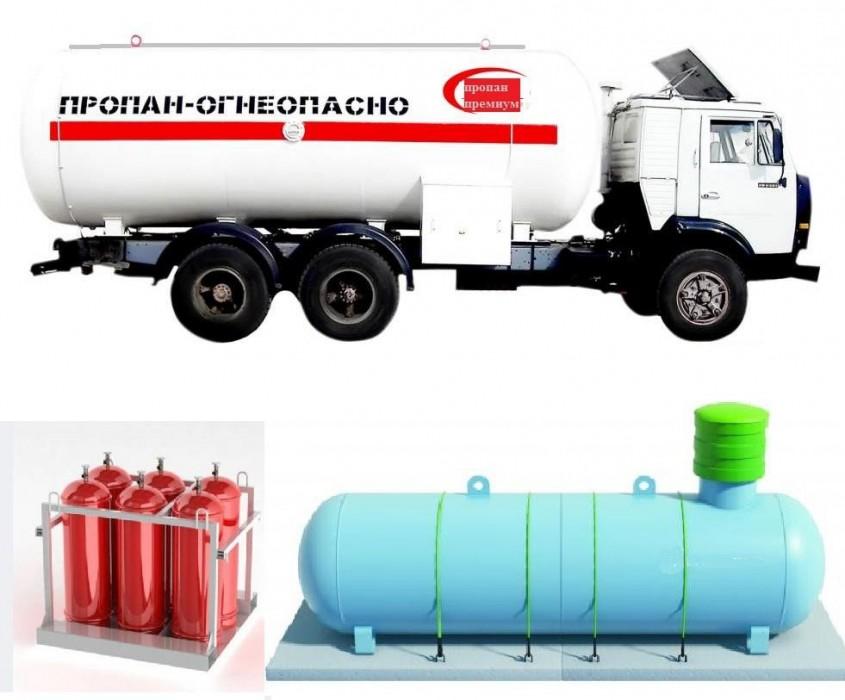 Доставка газа для газгольдера и его заправка
