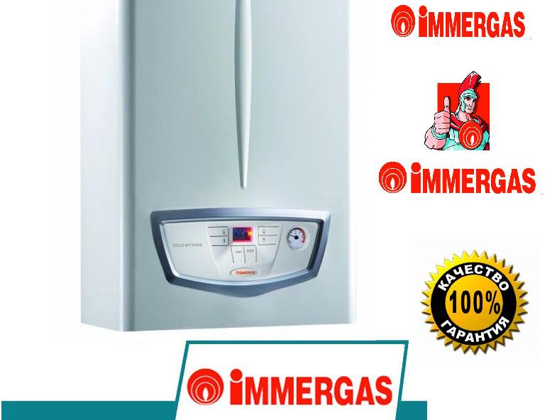 Газовый котел immergas nike star 24 3 e | природный газ для вас
