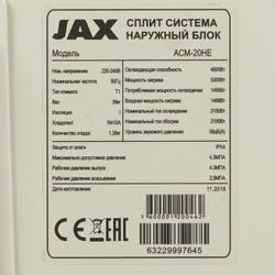 Кондиционеры jax или кондиционеры tosot — какие лучше