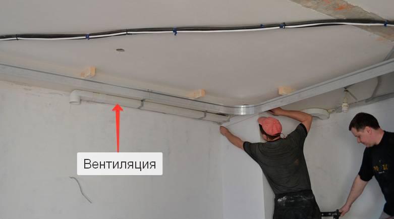 Вентиляция в натяжном потолке: как сделать, разновидности решеток