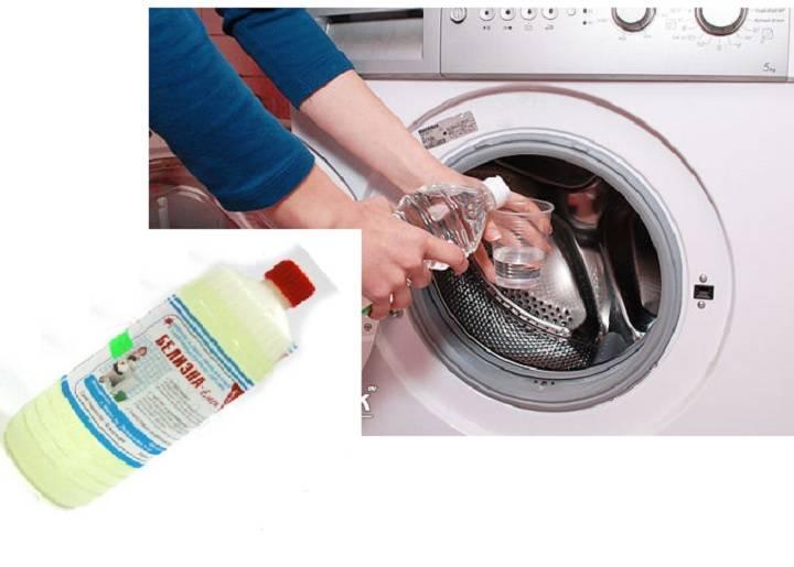 Отсеки в стиральной машине: количество и предназначение