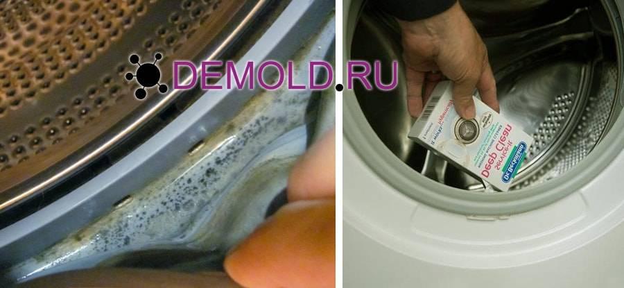 Плесень в стиральной машине: как избавиться, убрать запах плесени