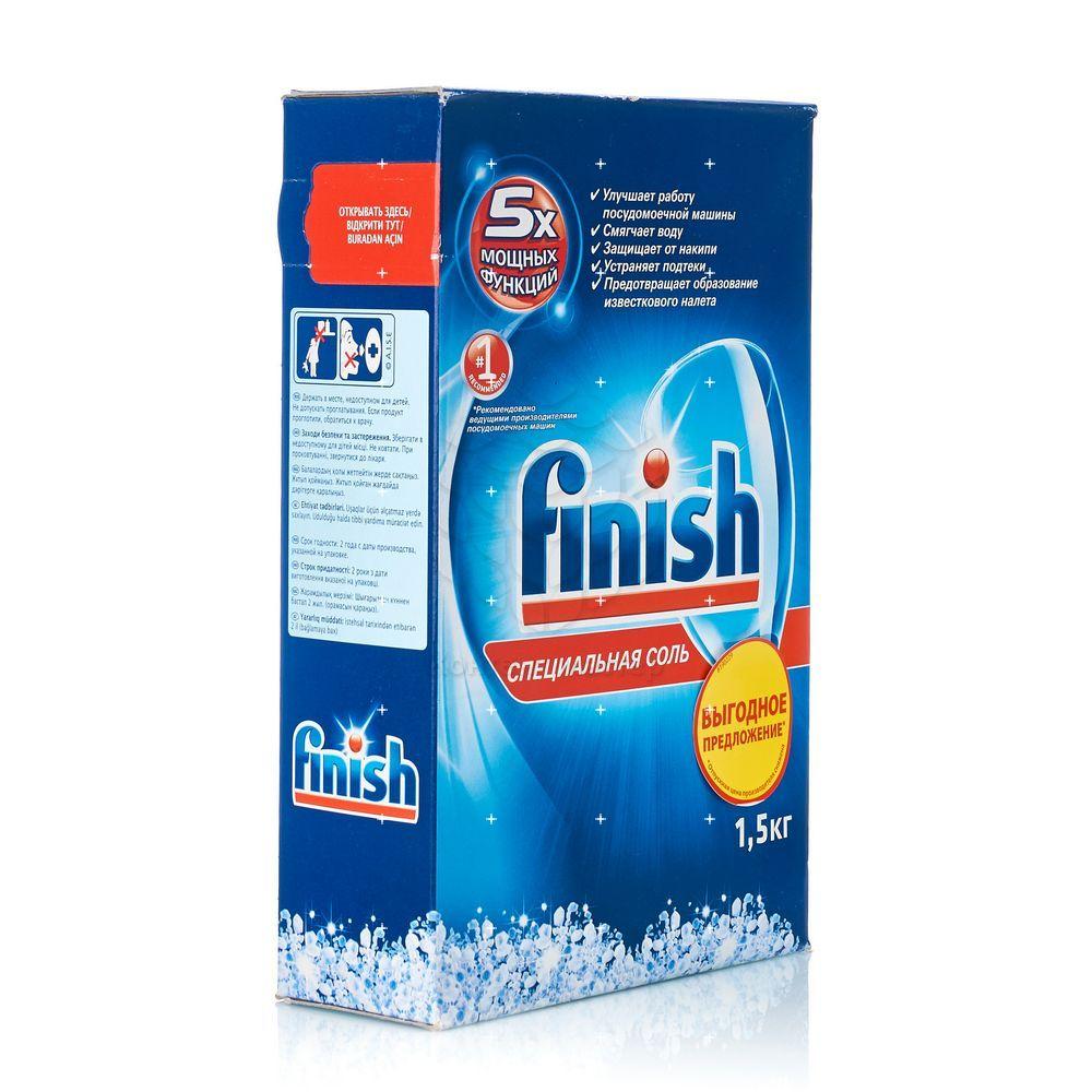 Соль для посудомоечной машины: для чего нужна, как применять + рейтинг производителей