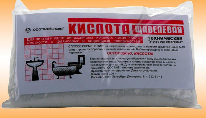 Как почистить унитаз внутри от мочевого камня и чем отмыть, удалить налет / vantazer.ru – информационный портал о ремонте, отделке и обустройстве ванных комнат