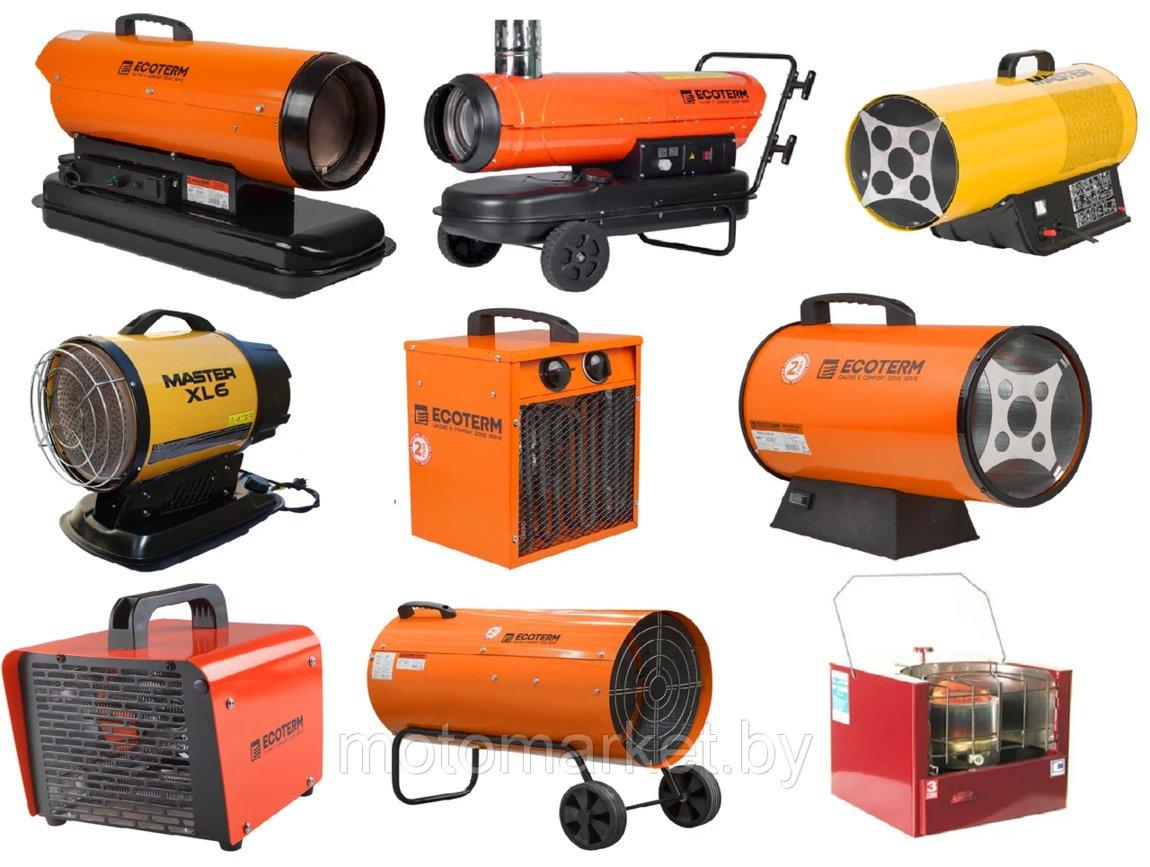 Электрические тепловые пушки: 220 и 380 вольт для обогрева помещения, рейтинг и выбор электропушки для дома и дачи