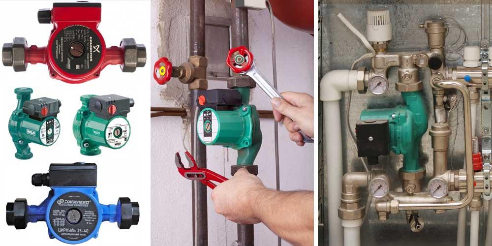 Схема установки насоса в систему отопления частного дома