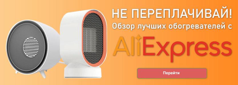 Выбор тепловентилятора для дома, квартиры, дачи