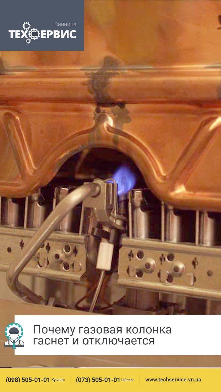 Не зажигается газовая колонка. поиск и устранение неисправности