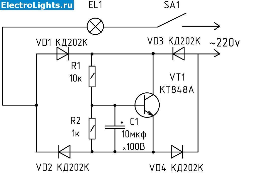 Схема плавного включения ламп накаливания (упвл) 220в, 12в