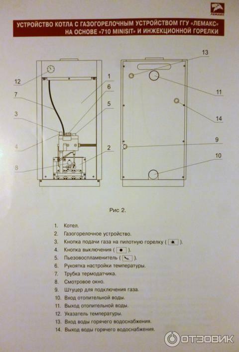 Как отключить датчик давления в газовом котле. датчики для газовых котлов: виды, принцип работы, характеристики. рассмотрим алгоритм работы дрд