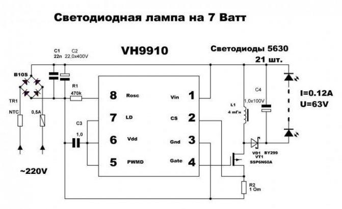Драйвер для светодиодной ленты: назначение, устройство, виды, характеристики и рассчет