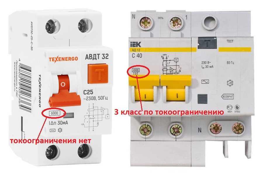 В чем разница между узо и дифавтоматом?