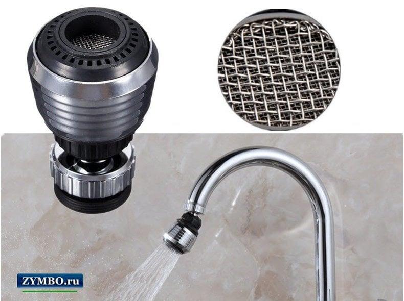 Аэратор для экономии воды для смесителя: преимущества использования и порядок изготовления своими руками
