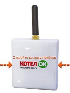 Как выбрать и подключить GSM-модуль для котла