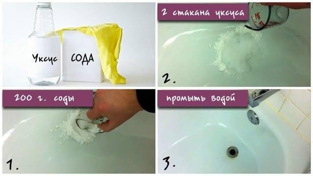 Как отбелить ванну в домашних условиях без лишних усилий