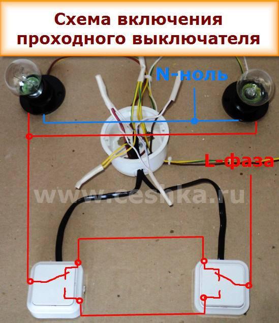 Инструкция по установке выключателя света своими руками. полезные советы