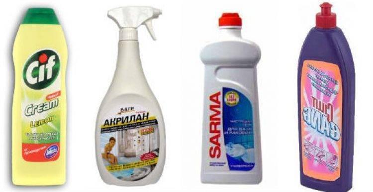 Чем можно чистить акриловую ванную, лучшее средство для мытья акриловых ванн (фото, видео)