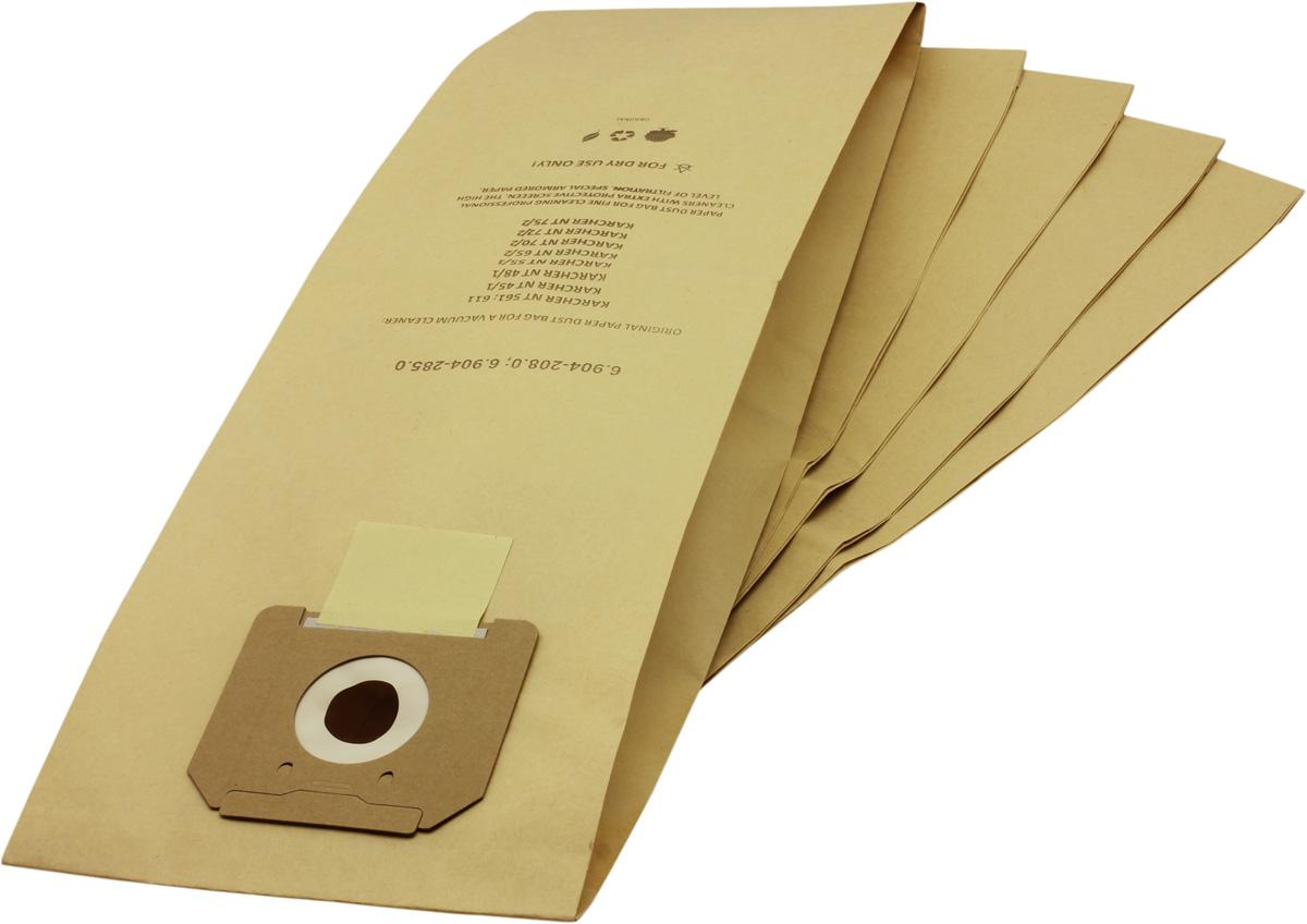 Мешки для пылесоса - рейтинг лучших с описанием, характеристиками и стоимостью