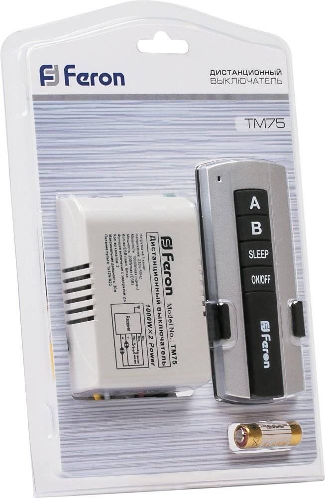 Дистанционный выключатель света - простая схема с инструкцией по установке, подключению и настройке беспроводной розетки своими руками