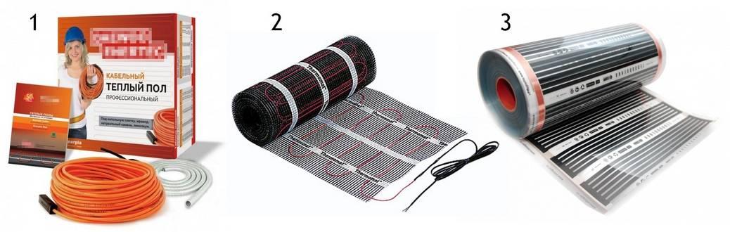 Какой теплый пол лучше - инфракрасный или кабельный?