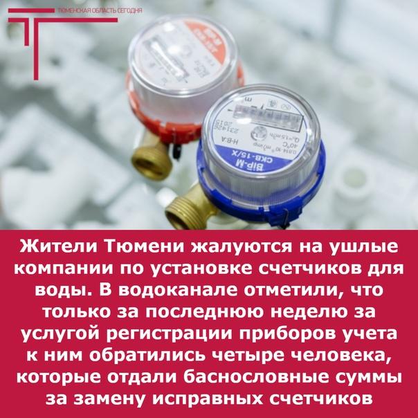 Сроки поверки счетчиков горячей и холодной воды: какова периодичность по закону, и порядок действий по замене ипу в процессе эксплуатации, период службы в квартирах