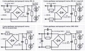 Светодиодный драйвер — принцип работы и правила подбора