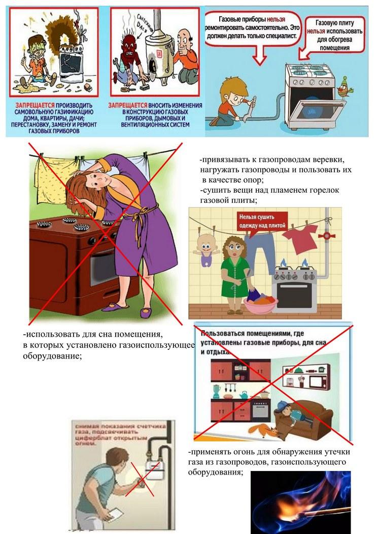 Как обнаружить утечку газа в домашних условиях. как проверить утечку газа: порядок действий при утечке газа, способы устранения проблемы, куда обращаться за помощью