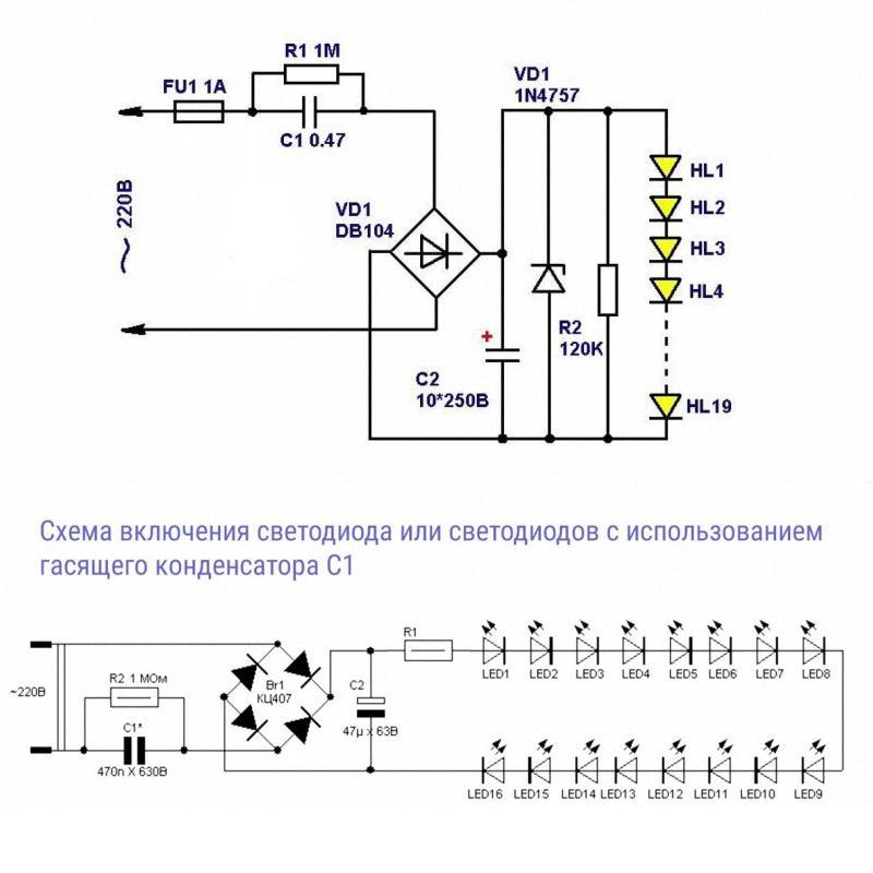 Светодиодные лампы 220в своими руками: как сделать, как устроена, схемы