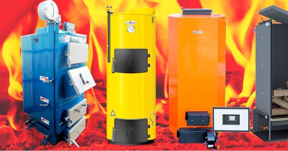 Топ-5 твердотопливных котлов отопления
