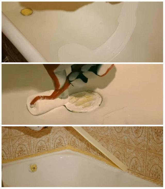 Ремонт чугунной ванны своими руками - все о канализации