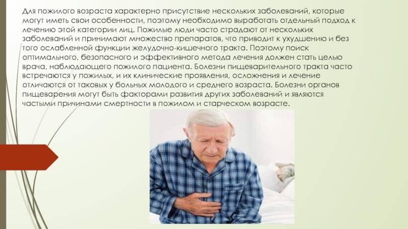 """Дома престарелых – все """"за"""" и """"против"""""""