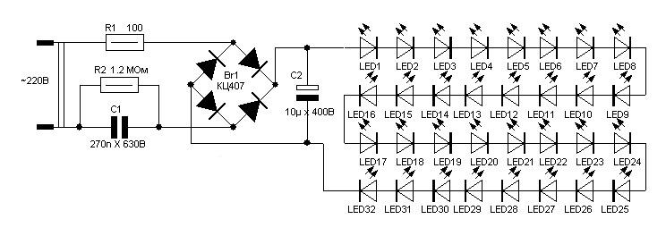 Светодиодный фонарь своими руками: схемы, сборка