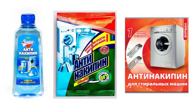 Антинакипин для посудомоечных машин - как пользоваться