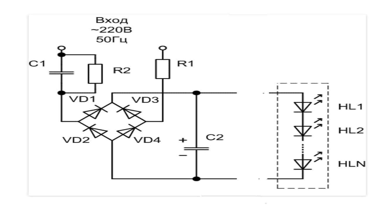 Почему так сложно сделать питание светодиодов от 220в своими руками?