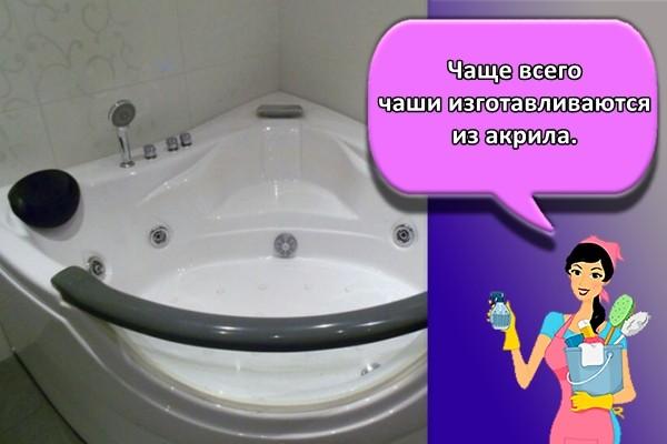 Средство для чистки гидромассажных ванн, как ухаживать и проводить дизинфекцию