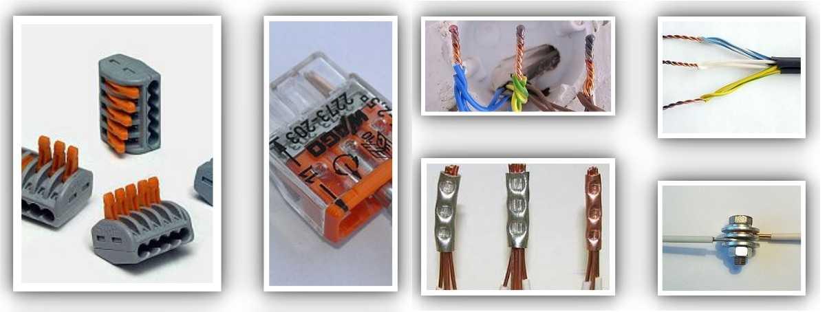 Виды соединения проводов - всё о электрике